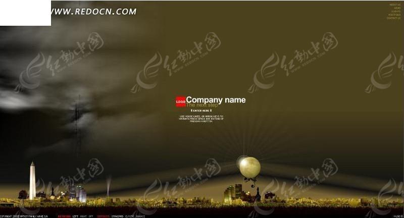 欧美成网站_欧美企业网站个性导航页设计源码