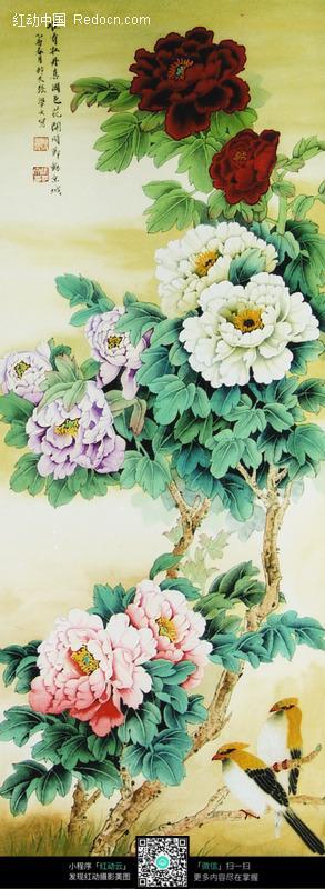 中国工笔画-牡丹花与黄色小鸟