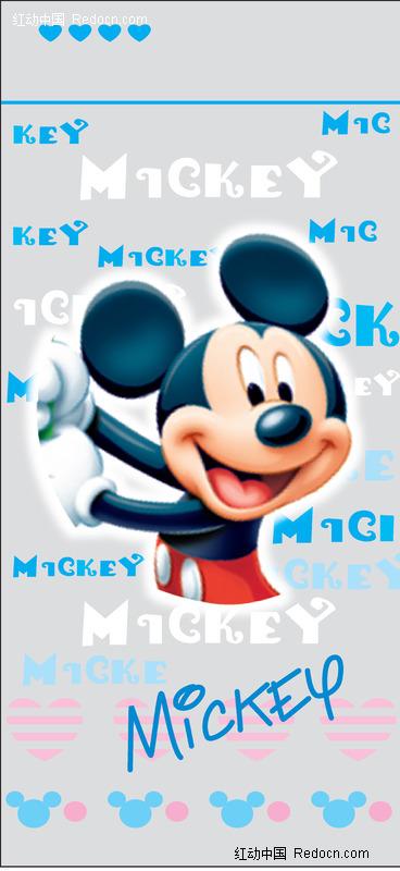 手绘跳舞米奇老鼠竖牌图片