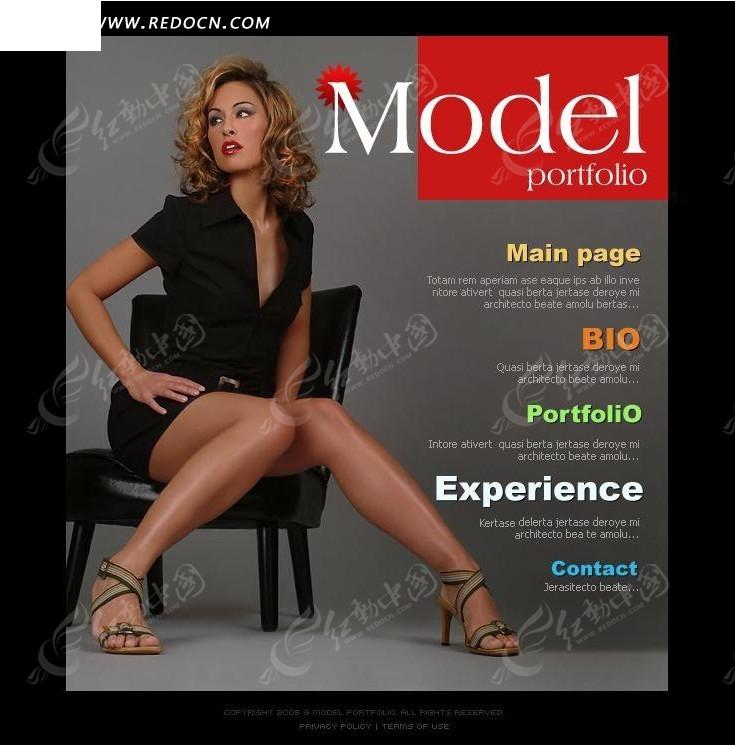 模特宣传册网页模板 欧美模板
