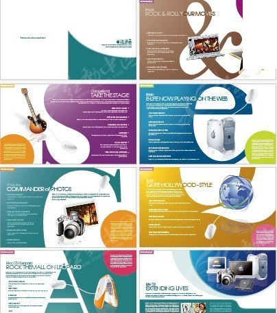 数码科技产品宣传画册eps