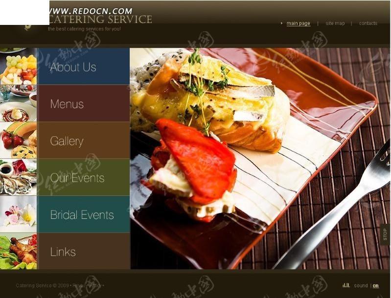 美食制作网页模板