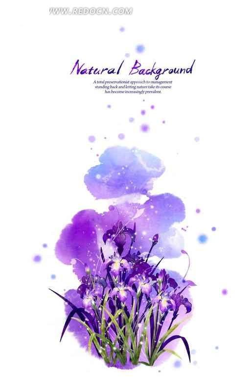 手绘紫色花儿背景psd分层素材