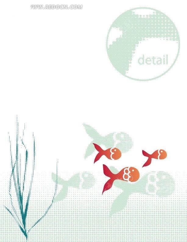 免费素材 矢量素材 花纹边框 花纹花边 卡通小鱼水草底纹素材  请您