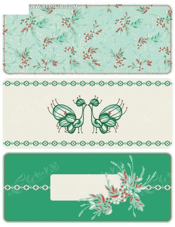 欧式 古典 花纹 绿色 边框  孔雀  背景 墙纸   花纹素材 花边 花边素