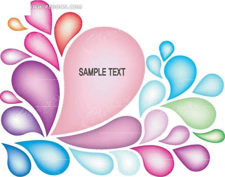 彩色水滴图案背景素材