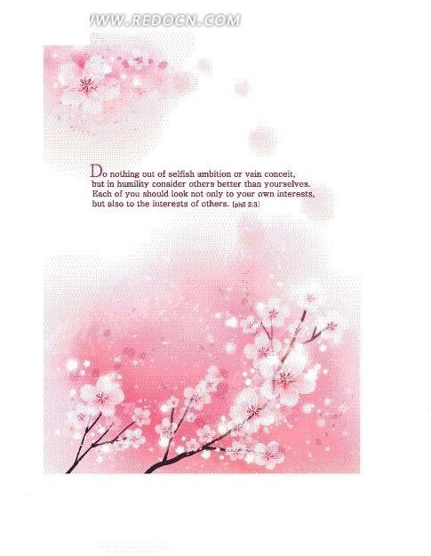 粉色背景下的梅花创意插画文件