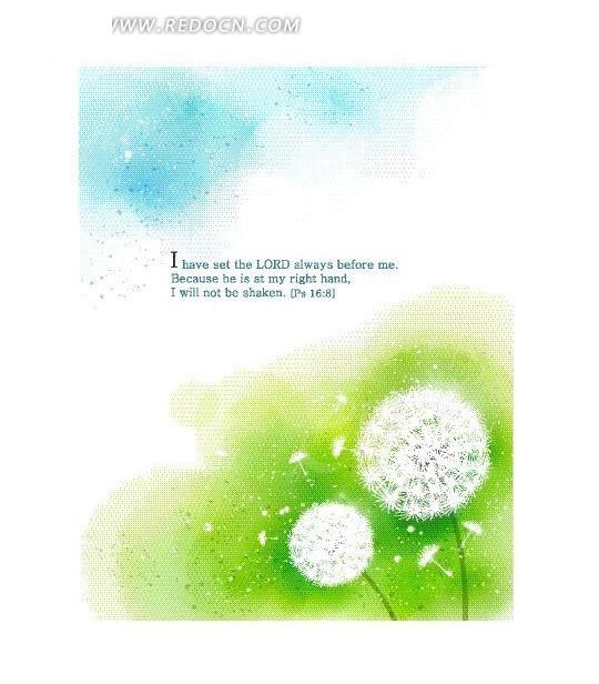手绘创意绿色蒲公英插画设计文件
