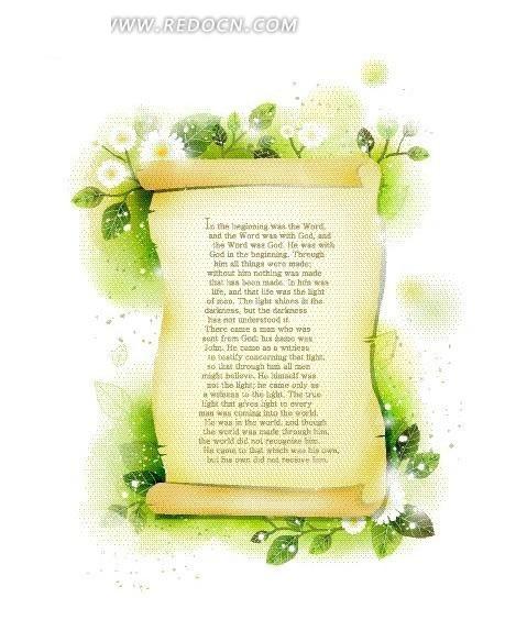 白色背景 植物素材 手绘创意插画稿件 绿色叶子 卷轴  花纹 花纹素材