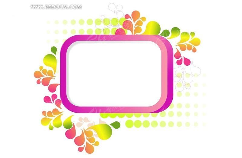 绚丽花纹方形边框素材