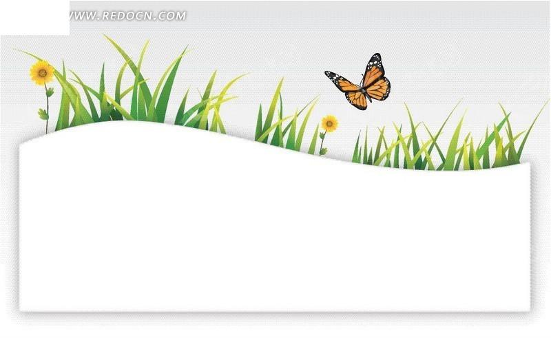 蝴蝶花草装饰边框矢量素材