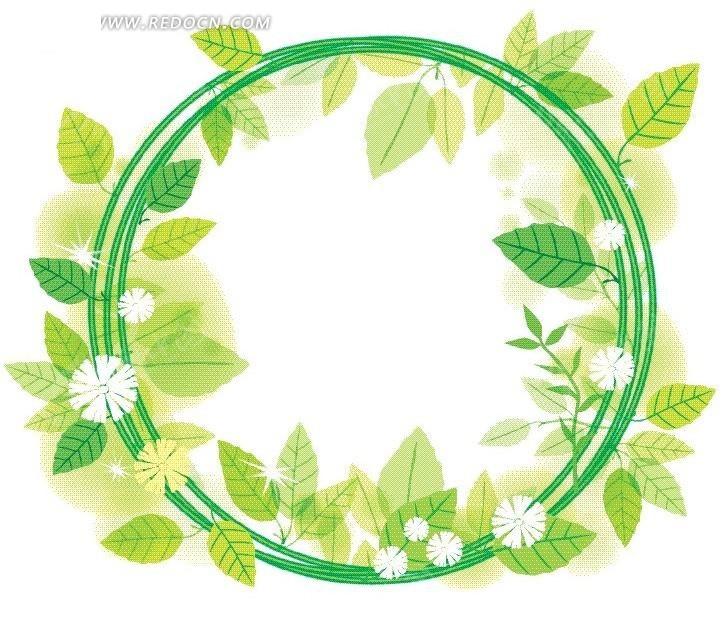 免费素材 矢量素材 花纹边框 花纹花边 > 绿色藤蔓叶子花朵花圈  免费