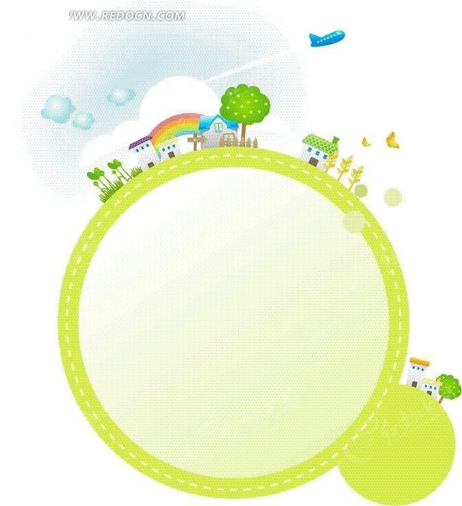 卡通房屋环绕的绿色圆形边框