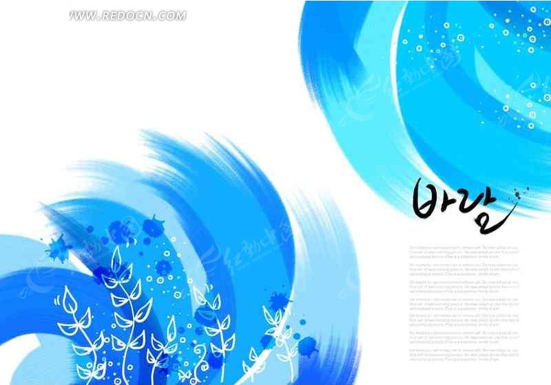 带有韩国文字的绿色花朵 带有韩国文字的花朵花卉 手绘韩国文字粉色