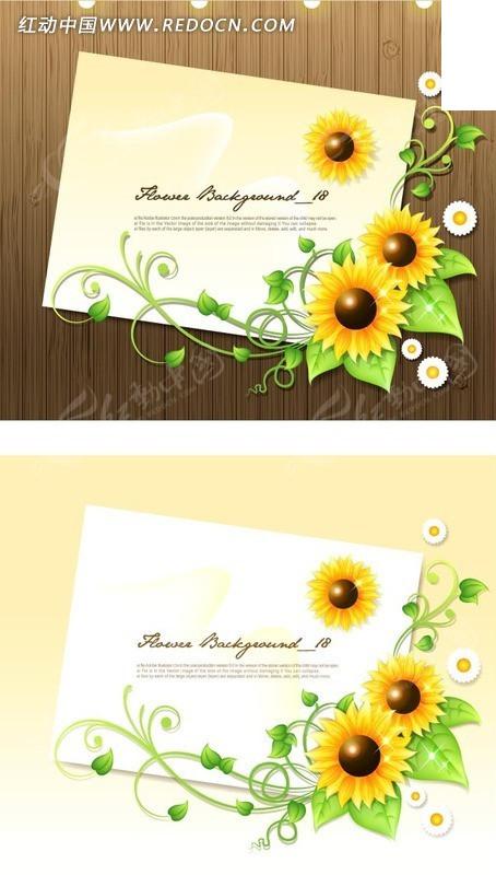 手绘藤蔓向日葵装饰的信件模板