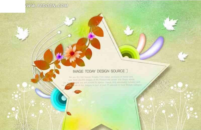 五角星花叶装饰边框PSD分层素材图片