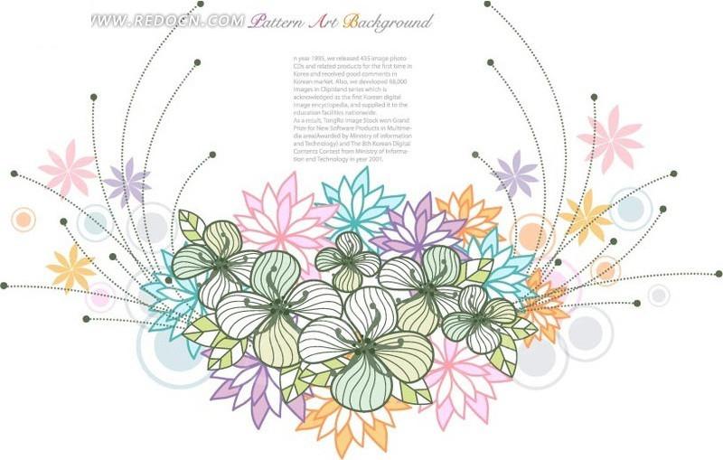 手绘线条彩色时尚花朵藤蔓
