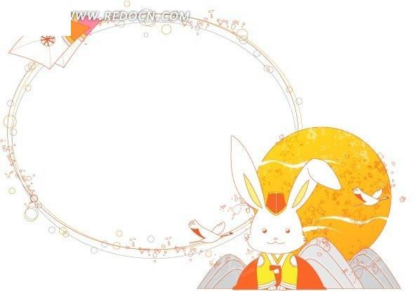卡通小兔子椭圆边框素材矢量图ai免费下载