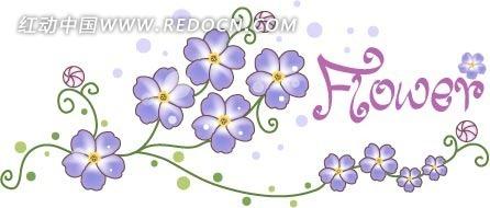 免费素材 矢量素材 花纹边框 花纹花边 淡雅手绘蓝色小花矢量素材