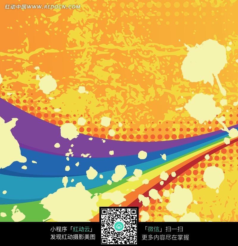 手绘动感彩虹上泼墨图片
