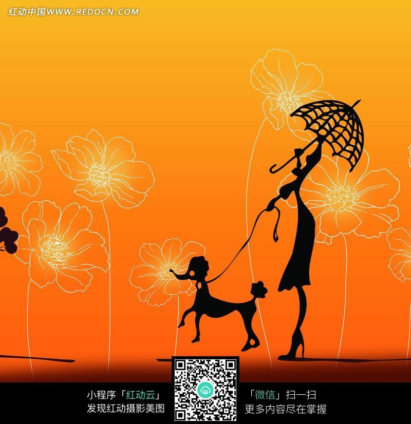 插画牵着狗打着伞的女人图片_花草树木图片