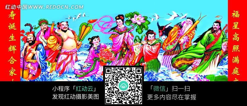 中国年画 八仙过海图片