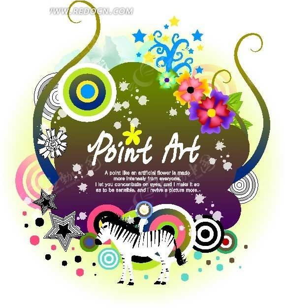 手绘藤蔓花朵斑马潮流元素画板