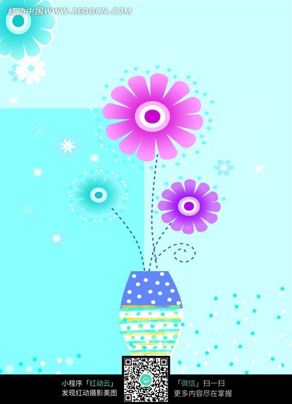 卡通花瓶和花朵蓝色花纹背景