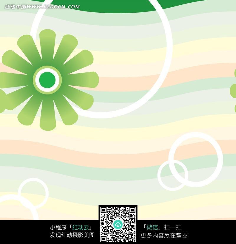 素材下载 图片素材 背景花边 底纹背景 > 插画一朵绿色的花朵图片  &n