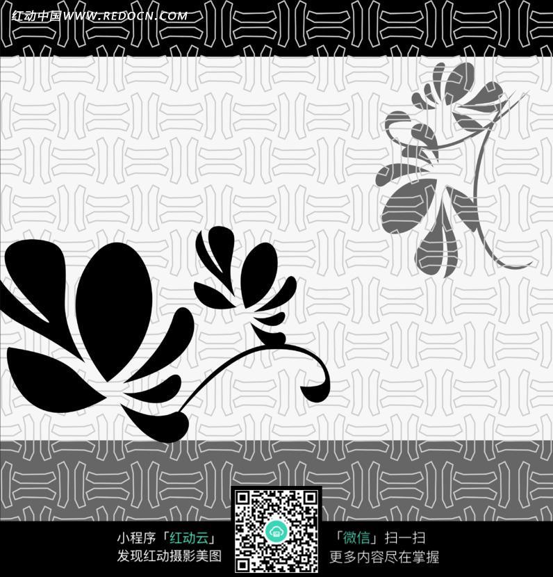 黑白叶子和藤蔓花纹