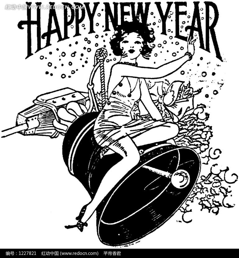 新年快乐创意黑白海报设计