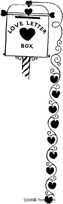 手绘线条爱心邮箱与一串心型叶子藤蔓