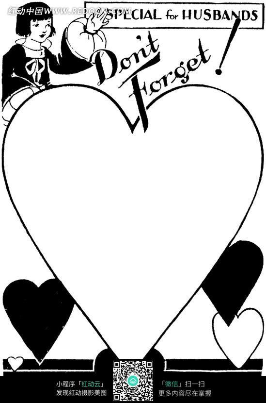 卡通黑白色小女孩和心形图片