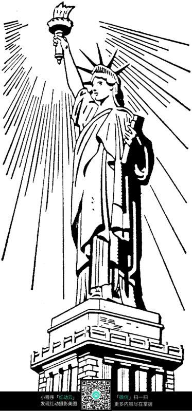 黑白线条自由女神像插画