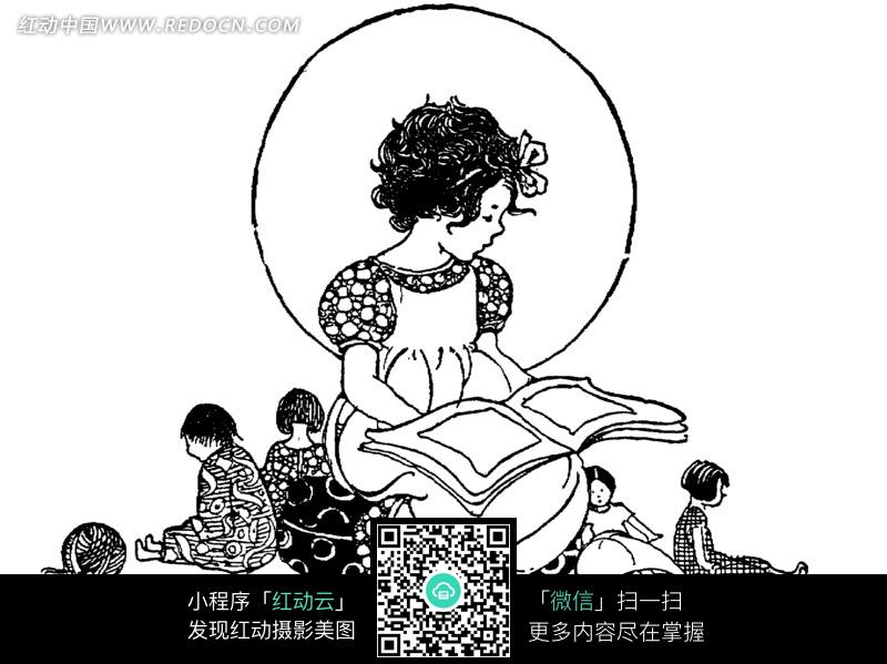 看书动漫手绘图片