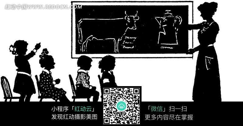 一位正在给四个学生上课的老师图片图片(编号