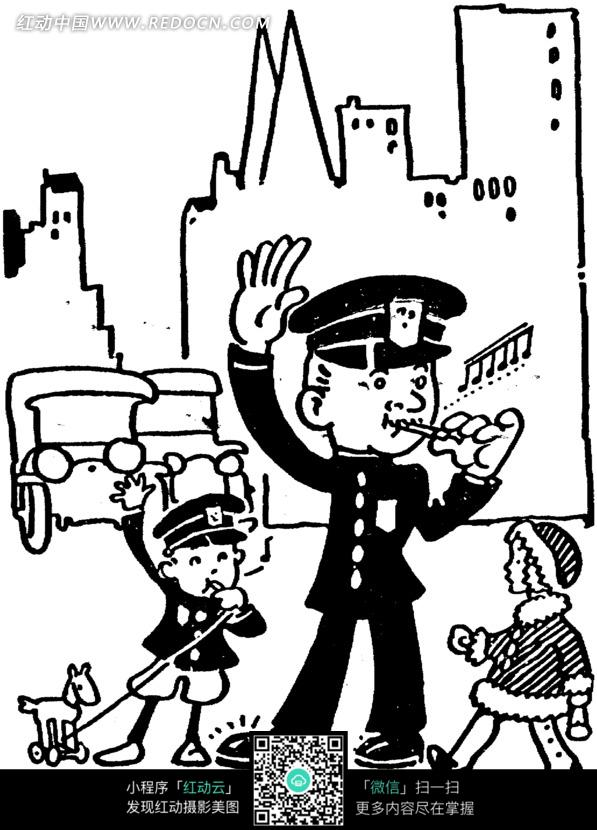 免费素材 图片素材 漫画插画 人物卡通 吹哨子的黑衣服警察和小孩子