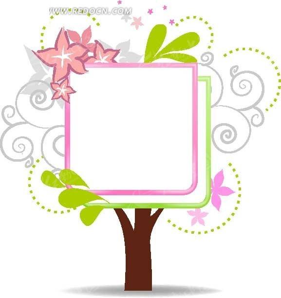 ppt 背景 背景图片 边框 模板 设计 相框 577_642