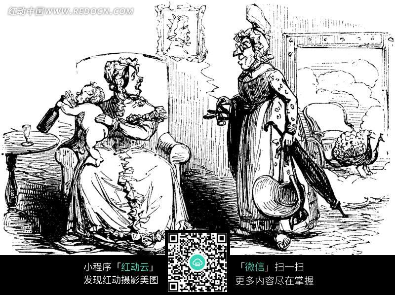 免费素材 图片素材 漫画插画 人物卡通 黑白画 抱着婴儿和拿伞鞋子的