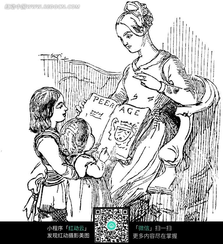 坐着椅子上叫两个小孩读书的女人插画
