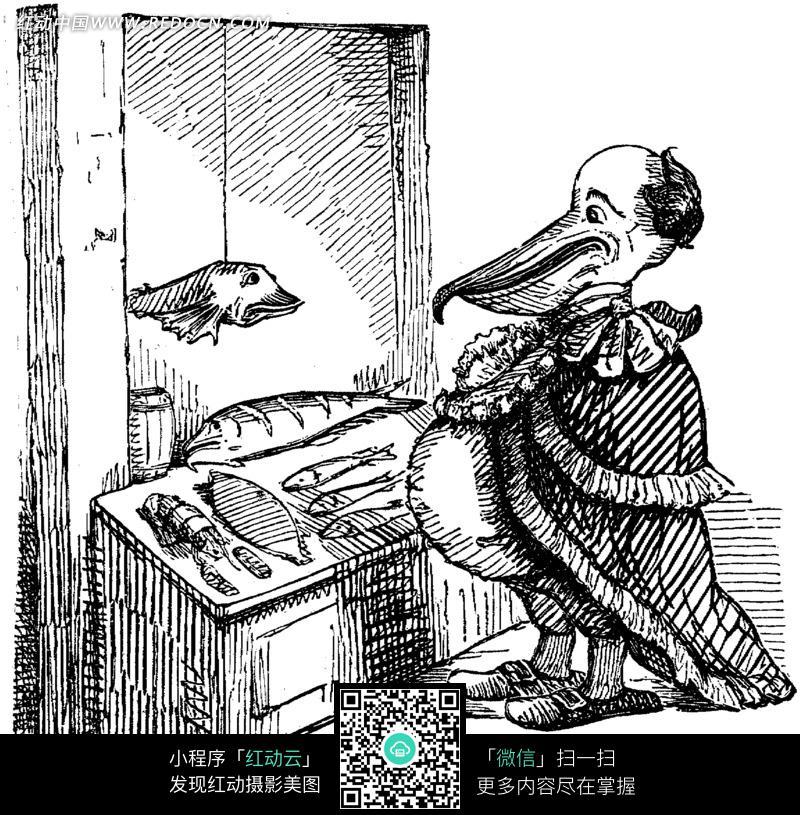 鱼 绘画 插画 黑白 黑白素描插画 卡通人物 漫画人物 人物绘画 插画图