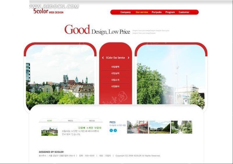 简约个性设计电子商务网页图片