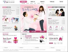 粉色温馨婚恋网网页模版