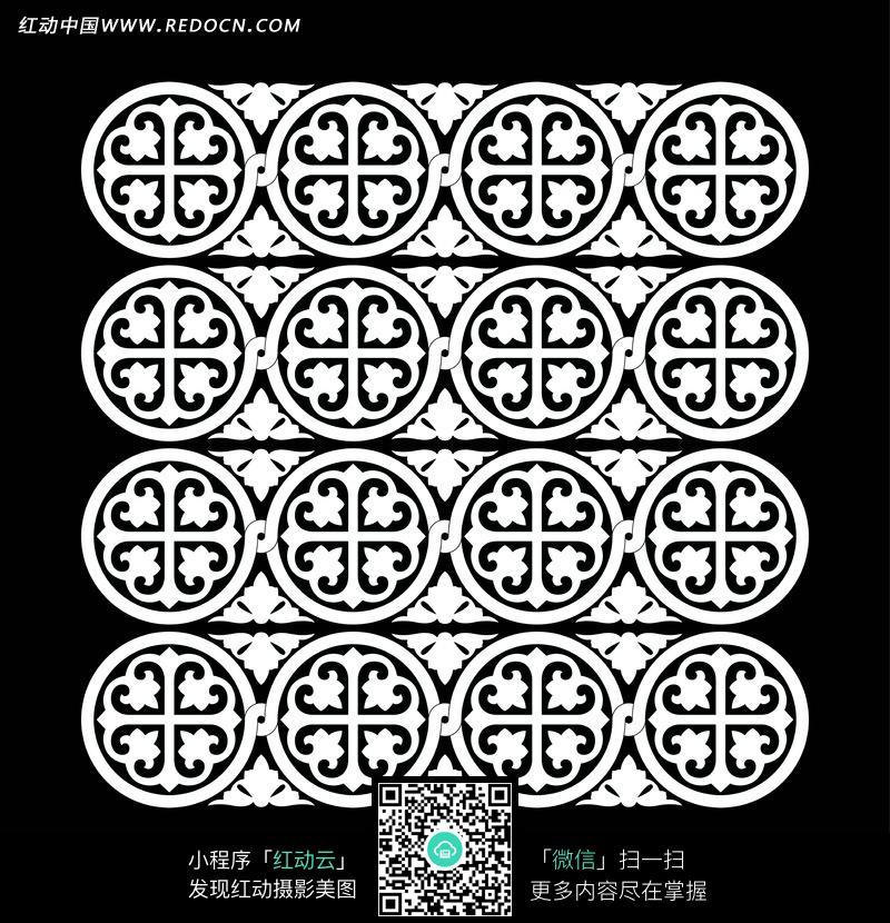 圆形里的心形四方连续黑白图案_花纹花边图片