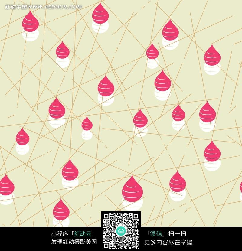 括号状花边-粉红色雨滴 粉红色 雨滴状图案墙纸 雨滴 抽象精美雨滴图案墙纸 抽象雨