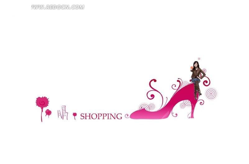 坐在高跟鞋上的美女插画psd素材