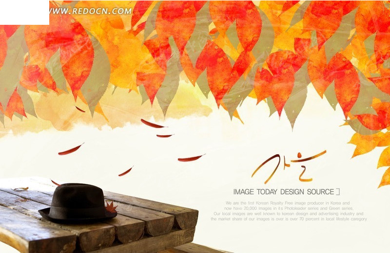 橙色调枫叶水彩画背景psd分层素材
