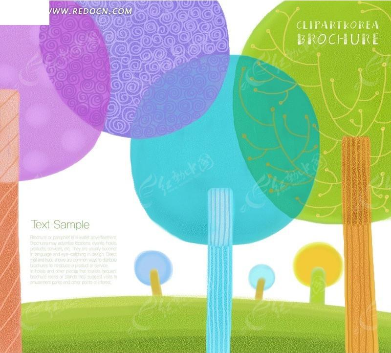 草地上的树木卡通psd素材