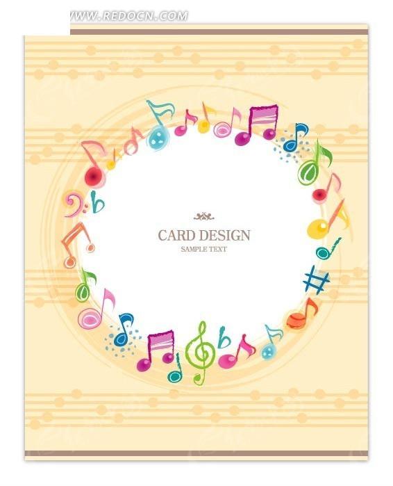 音符圆形明信片封面设计效果图