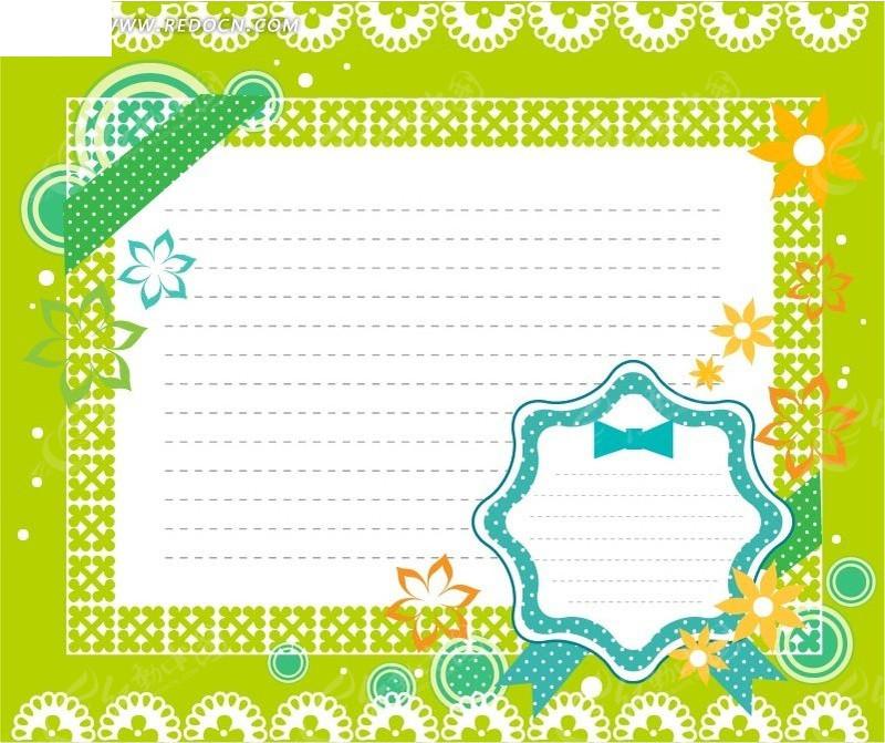 漂亮的绿色信纸矢量图AI素材免费下载 编号1238603 红动网